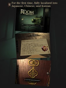 The Room (Asia) App Latest Version Download For Android and iPhone 10