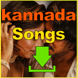 Kannada Songs Download : MP3 Player App Download For Android 1