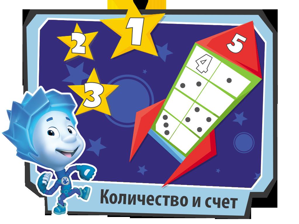 игры для детей тема знакомство