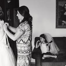 Wedding photographer Agata Majasow (AgataMajasow). Photo of 13.12.2016