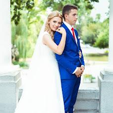 Wedding photographer Ella Smolyakova (Ellasmola). Photo of 01.09.2016