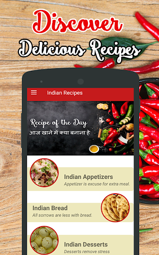 Indian food recipes hindi recipe book apk download apkpure indian food recipes hindi recipe book screenshot 11 forumfinder Images