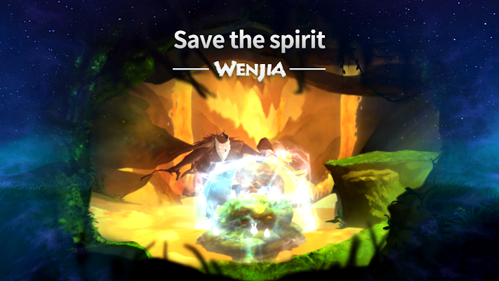 WENJIA Screenshot Image