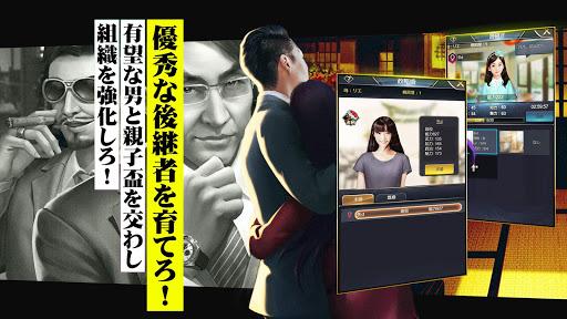 u6b32u671bu90fdu5e02 5 screenshots 12