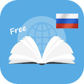 Learn Russian for Phrase  Free