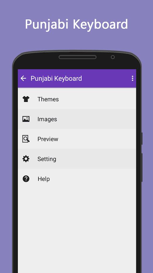 Punjabi Keyboard For Android free download