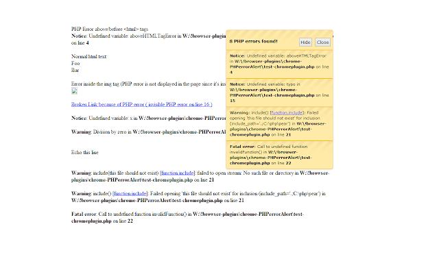 PHP Error Alert