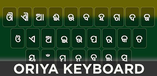 Oriya Keyboard Apps On Google Play