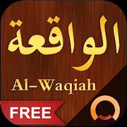 App Icon for Surah Al-Waqiah الواقعة App in Czech Republic Google Play Store