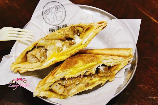 公館全天候供應熱壓吐司》倆倆號,飽滿餡料人氣照燒雞乳酪蛋吐司,台北早餐推薦