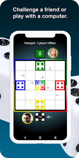 Indian Ludo (Champul Game Online 2020) 7.3 screenshots 4