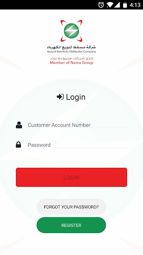 MEDC - MyAccount by Muscat Electricity Distribution Company