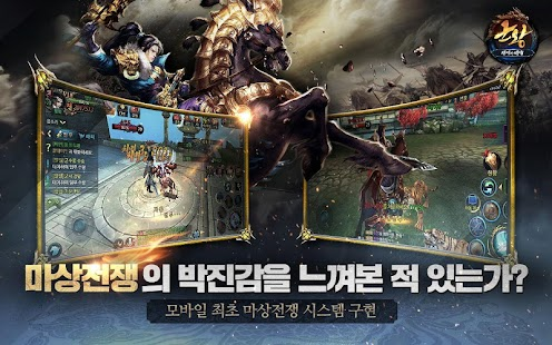 군왕- screenshot thumbnail