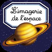 Imagerie de l'espace interactive