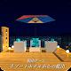 脱出ゲーム リゾートホテルからの脱出 Download for PC Windows 10/8/7