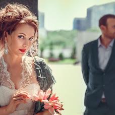 Wedding photographer Viktoriya Midonova (Midonova). Photo of 29.11.2015