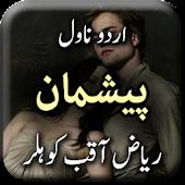 Paeshman By  Riaz Aqib Khular - Urdu Novel Android APK Download Free By Aarish Apps