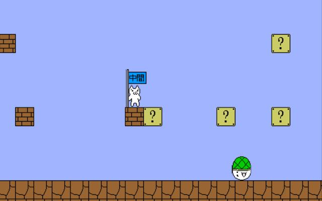 Cat Mario unblocked game