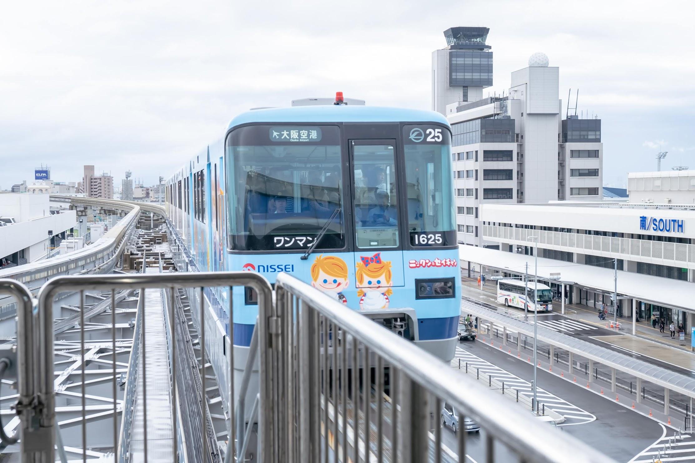 Osaka monorail