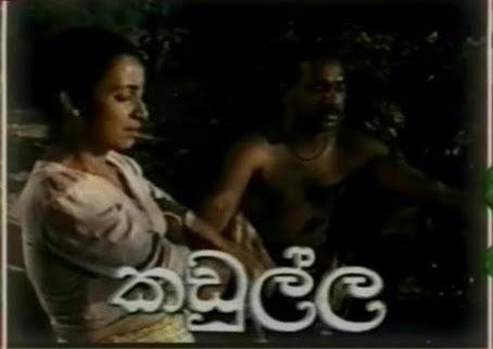 Kadulla (21) 2015-11-22 Last Episode