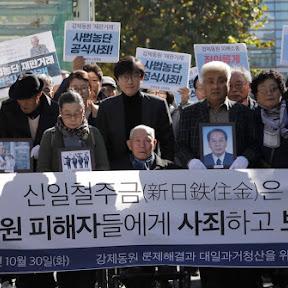 高須院長、「日本をなめるな」韓国の徴用工に賠償判決に怒りにじませ称賛の声相次ぐ