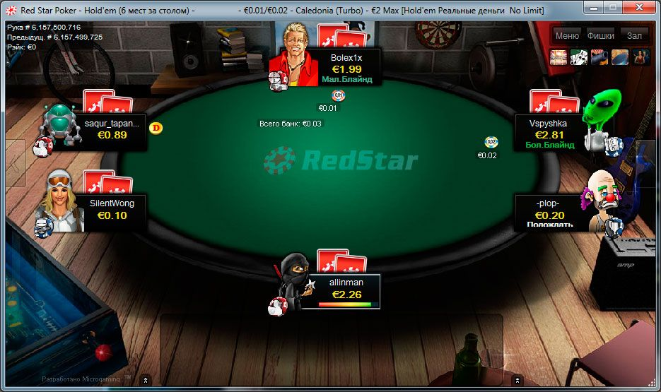 RedStarPoker игрововй стол