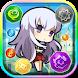 マゼラニカ クロニクル S ~『つなげて×まぜて』RPG ~ Android