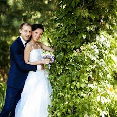 Wedding photographer Eduard Lazutin (BigEd). Photo of 11.11.2013