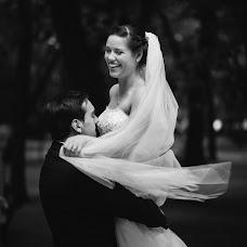 Φωτογράφος γάμων Yarema Ostrovskiy (Yarema). Φωτογραφία: 24.04.2016