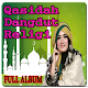 Download The best and popular Qasidah religion For PC Windows and Mac