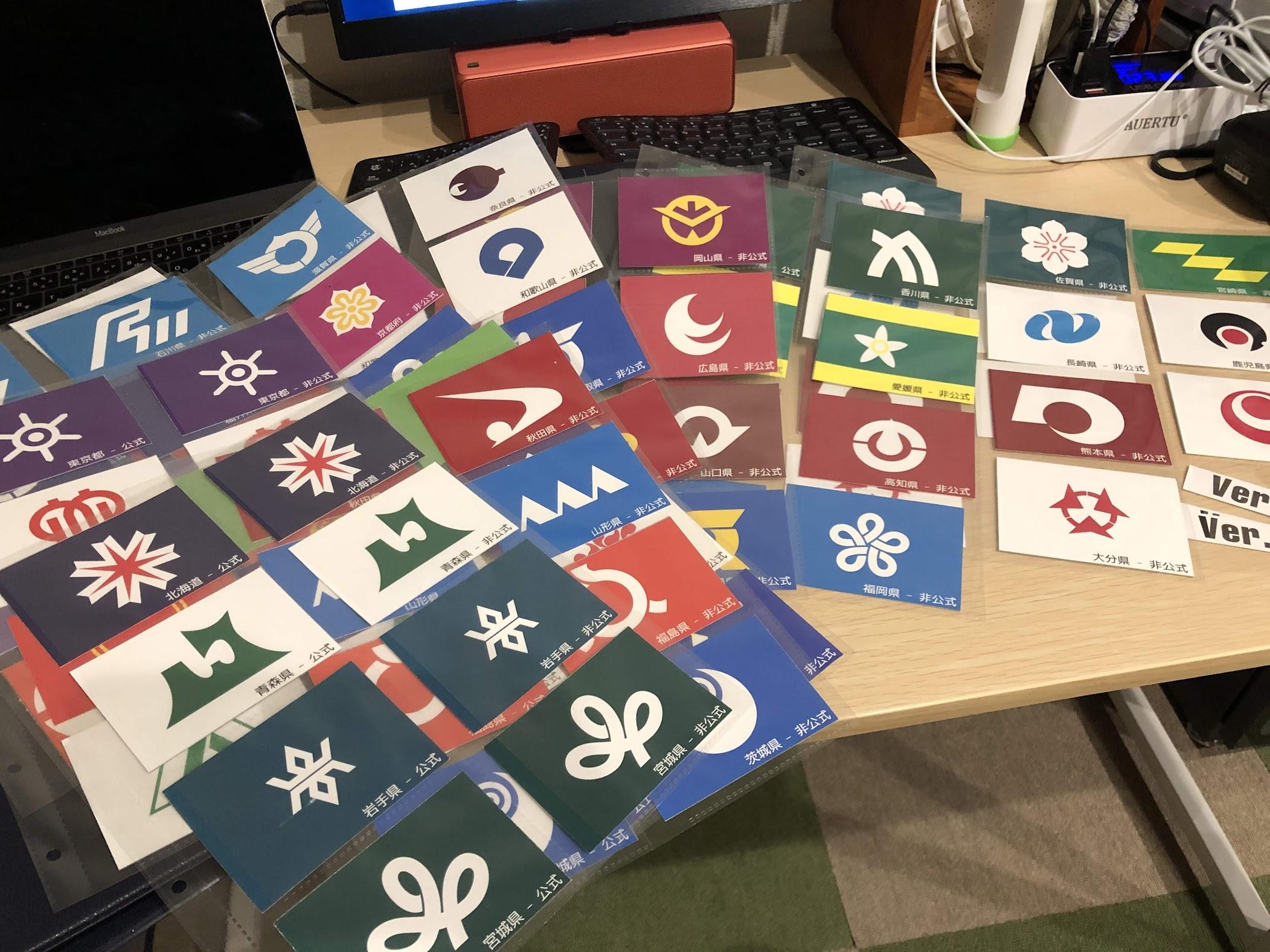 ダムカードのリフィルに都道府県旗のカードを入れてインデックスにしてみよう