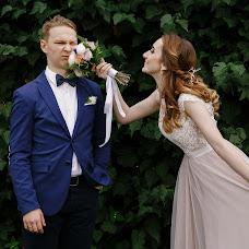 Wedding photographer Lena Fomina (LenaFomina). Photo of 17.08.2018