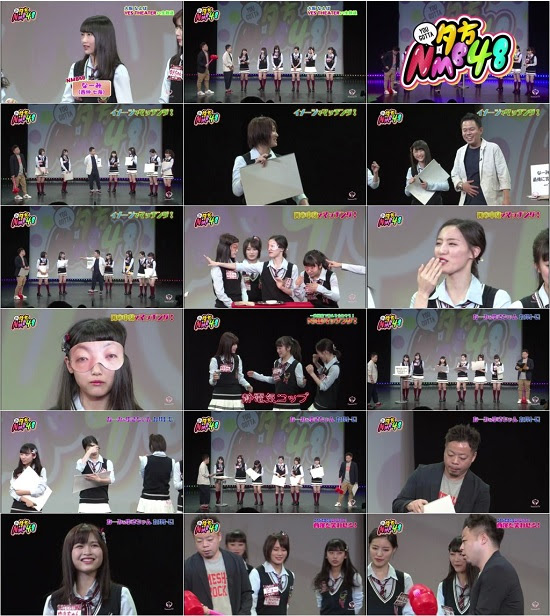 (TV-Variety)(720p) You Gotta NMB48 ep42 170615