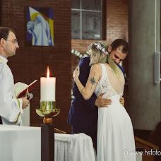 Wedding photographer Hélio Silva (hsfotografo). Photo of 01.11.2017