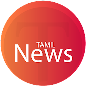 All Tamil News Papers