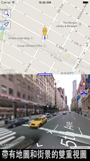 街景升級版 Street Viewer plus