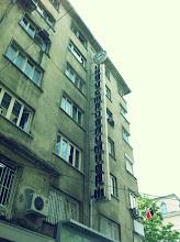 Photo: София - Индустриалимпорт