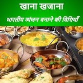 Khana Khazana-Recipes in Hindi