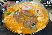 上紅小火鍋-三重三陽店