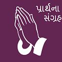Prathana in Gujarati (Audio) icon