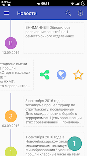 НХМТ- screenshot thumbnail
