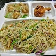 Food Bowl photo 4