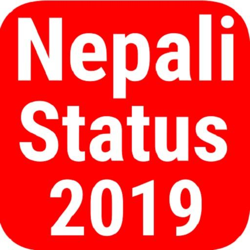 Nepali Status 2019 - Apps on Google Play