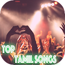 Best Tamil Songs v 1.0.1