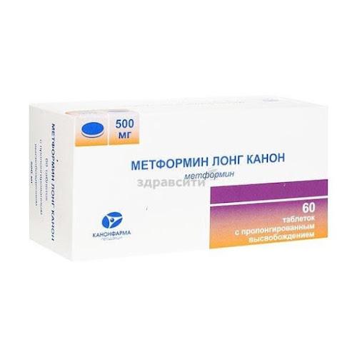 Метформин Лонг Канон таблетки с пролонг высвоб. 500мг 60 шт.