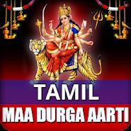 Maa Durga Aarti - Tamil God Songs 1 7 7 latest apk download