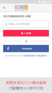 築巢購:健康·居家·時尚新指標 for PC-Windows 7,8,10 and Mac apk screenshot 1