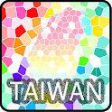 Taiwan Play Map: MRT Map, Attractions,Travel Guide icon