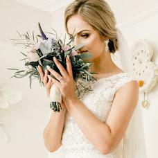 結婚式の写真家Yuliya Fedosova (FedosovaUlia)。30.01.2018の写真
