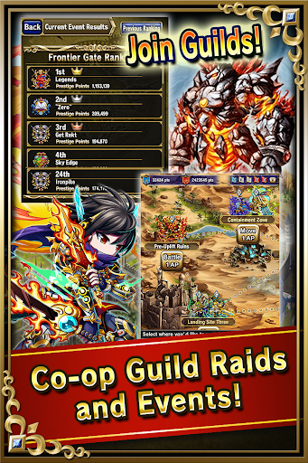 Brave Frontier screenshot 4